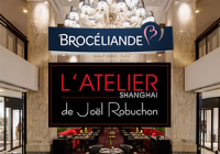 Our french ham in shanghai